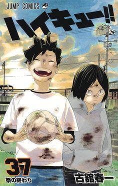 Manga Art, Manga Anime, Anime Art, Haruichi Furudate, Haikyuu Manga, Kuroo Tetsurou, Undertale Cute, Manga Covers, Kuroken