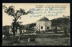 1917/1918 ΑΝΩ ΠΟΛΗ eBay