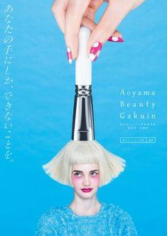 Aoyama Beauty Gakuin | [ sekikawa office ]