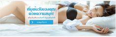 FUN88 THAILAND ‹‹ คาสิโนออนไลน์ แทงบอลออนไลน์