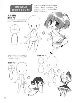 How to draw Chibi Sketch, Anime Sketch, Chibi Drawing, Kawaii Drawings, Cartoon Drawings, Manga Drawing Tutorials, Drawing Techniques, Chibi Hands, Anime Drawing Books