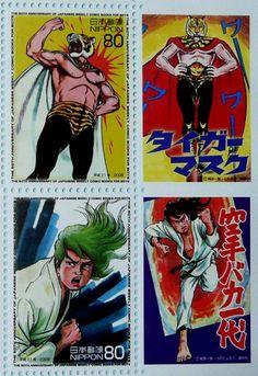 tiger mask stamps