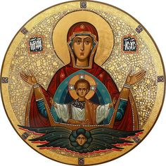 Catholic Art, Religious Art, Church Icon, Christian Artwork, Byzantine Icons, Orthodox Christianity, Blessed Virgin Mary, Orthodox Icons, Holy Spirit