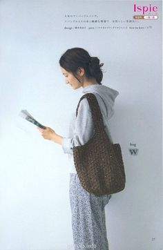 Japanese book and handicrafts - Seibido Mook. Crochet Books, Knit Crochet, Embroidery Bags, Japanese Books, Book And Magazine, Knitted Bags, Textile Design, Handicraft, Crochet Projects