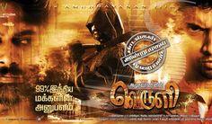 Veruli Movie - CAM :http://movies.jeyanet.com/veruli-movie-cam/