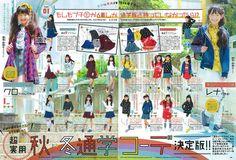 表紙コレクション | ニコ☆プチネット|新潮社