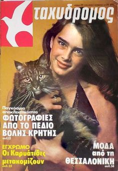 Brooke Shields covers Taxydromos Magazine ( Greece ) 8 November 1979