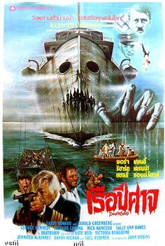 Death Ship (1980). Thai poster.