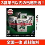 SIMPLEシリーズ for ニンテンドー 3DS Vol.1 THE 麻雀の最安値
