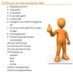 15 Phrases for discussing the film