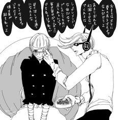 One Piece, Niji, Cosette