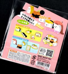 Mind-Wave-Sushi-Food-With-Faces-Kawaii-Stickers-Sack-sticker-flakes