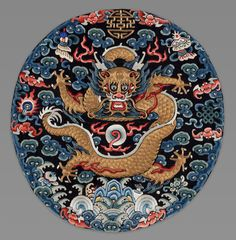 An imperial dragon insignia designed to be worn on a men's surcoat during the Late Qing Dynasty, circa 1875-1900, China