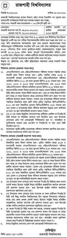 Faculty  Rajshahi University Job Circular