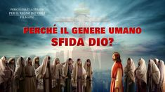 "Gospel Movie Clip ""Perilous Is the Road to the Heavenly Kingdom"" - Why Does Mankind Defy God? Two thousand years ago, when God was incarnated as the Lord. Christian Videos, Christian Movies, Lucas 17, Films Chrétiens, Kingdom Movie, Jesus Return, Vídeos Youtube, Padre Celestial, Praying To God"