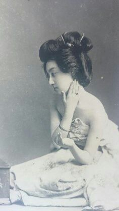 Geisha girl Sakae / 榮さん