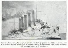 русско-японская война, эскадра Порт Артур - русский крейсер Аскольд