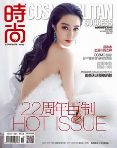 Fan Bingbing by Chen Man for Cosmopolitan China August 2015 22ed Anniversary Issue Cover - Louis Vuitton