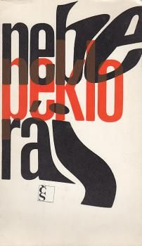 """Nebe peklo ráj"" Zdenek Seydl. Typografie Ivan Urbánek, 1970."
