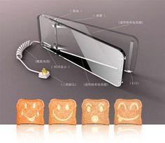 """Buongiorno amici...  La colazione stamattina la vorrei fare assieme al """"Tostapane che fa sorridere i toast""""...   Bellissimo nel design... allegro nella cottura!!!"""