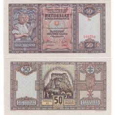 Slovenský štát - 50 korun 1940 Roman, Vintage World Maps, Coins, Banknote, Collection, World, Historia