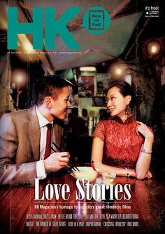 LOVE STORIES: HK Magazine's homage to our city's great romantic films
