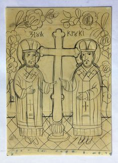 Byzantine Icons, Byzantine Art, Religious Icons, Religious Art, Christian Paintings, Orthodox Icons, Medieval Art, Stained Glass, Drawings