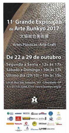 11ª Exposição de Arte Bunkyo 2017 Convida você