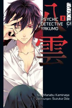 Psychic Detective Yakumo 8