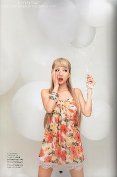 Koda Kumi (Cecil McBee 2013 Spring Collection)