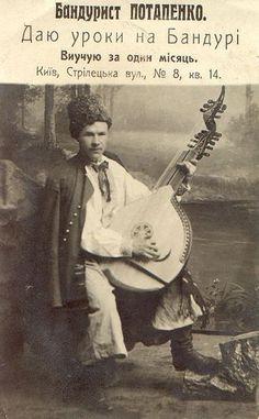 The bandura is a Ukrainian folk instrument.