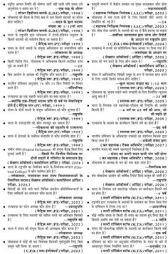 Auditor General of India & Constitution of India, GK Questions and Answers (General knowledge Quiz) on Gernal Knowledge In Hindi, General Knowledge Book, Knowledge Quiz, Knowledge Quotes, Chemistry Lessons, Teaching Chemistry, Political Questions, Ias Study Material, Gk Questions And Answers