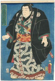 国明「照ヶ嶽光右ェ門」。古書の街・東京神田神保町にて、浮世絵から新版画、創作版画、現代版画までの版画作品の販売中心に、肉筆画(油彩・水彩)、書、彫刻、陶芸等の美術品及び美術書を幅広く取り扱っております。美術品・古書の買取も随時承ります。 Male Kimono, Sumo Wrestler, Asian American, Nihon, Wood Blocks, Japanese Art, Samurai, Fashion Art, Character Design