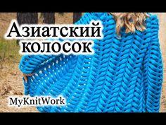 Вязание на вилке  Узор Зигзаг из веерочков - YouTube