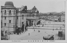 Bank of Korea, Seoul, c1920 일제강점기 사진엽서 - 서울 조선은행
