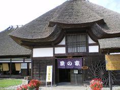 Japan Traditional Folk Houses #akita