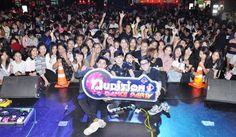Audition Dance Party EP.9 ชวนขาแดนซ์มามันส์ใน Theme ชุดนอนกับคอนเสิร์ต เก้า จิรายุ และเพื่อนๆ จากวง SLEEP RUNWAY