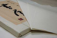 越前和紙高級書道用半紙「書学」 | 越前和紙、フォト和紙、封筒・便箋・名刺などの紙和匠