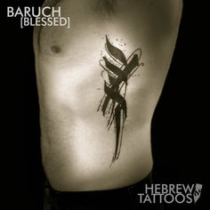 Hank lost his brother to colon cancer, and came to us with the wish to have his Hebrew name created as an interplay of positive and negative space. Something serene, with intersection of lines.