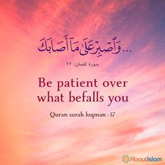 Islamic Quotes Patience, Islamic Love Quotes, Muslim Quotes, Religious Quotes, Beautiful Quran Quotes, Quran Quotes Inspirational, Words Quotes, Life Quotes, Comfort Quotes