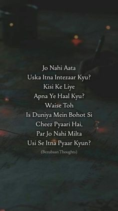 Waise toh is duniya mein bohot si cheez pyaari hai,Par jo nahi milta usi se itna pyaar kyu? Shyari Quotes, Hurt Quotes, Friend Quotes, Life Quotes, Swag Quotes, Secret Love Quotes, First Love Quotes, Love Quotes Poetry, Liking Someone Quotes