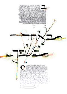Modern Hebrew calligraphy