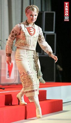 Ex prime minister of Ukraine Yuliya wearing national embroidery