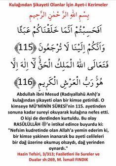 Prayer For The Day, Allah Islam, Prayers, Motivation, Math, Words, Math Resources, Prayer, Beans