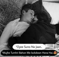 Real Life Love Quotes, Love Quotes Poetry, Couples Quotes Love, Muslim Love Quotes, Love Picture Quotes, Sweet Love Quotes, Love Smile Quotes, Love Quotes In Hindi, Love Quotes Funny