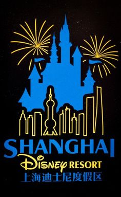 A new look at what to expect from Shanghai Disneyland.