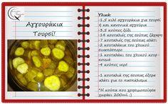 Θα σε κάνω Μαγείρισσα!: Αγγουράκια Τουρσί!