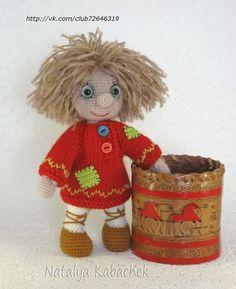 Домовёнок вязаный крючком автор Natalya Kabachek