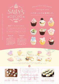 sallyscupcake flyer design | STUDIO WONDER