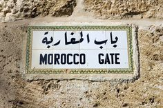Portti Marokkoon. #Agadir #Morocco #Aurinkomatkat